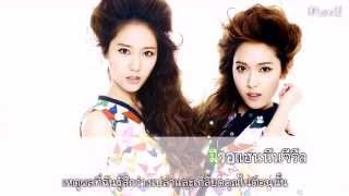 [Karaoke] Butterfly - Jessica (SNSD) & Krystal F(x) (Ost. To The Beautiful You) [Thaisub]