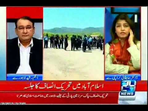 Dr Huma Baqai Analysis on Mustafa Kamal