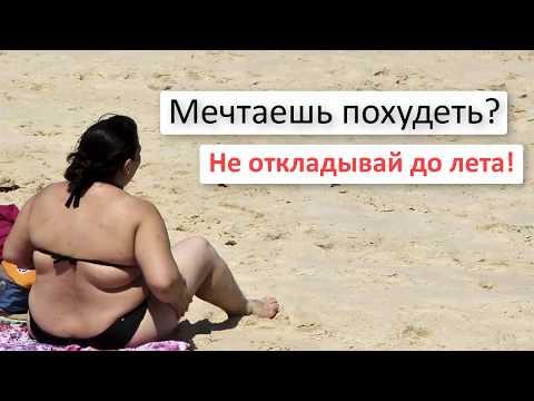 youtube Skinny Stix (Скини Стикс) - средство для похудения