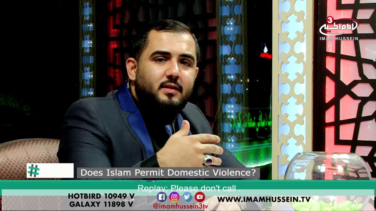 Islam & Domestic Violence