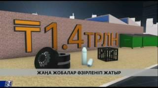Нарық айнасы. Астана халықаралық қаржы орталығыжанынан құқықтық кеңес құрылды