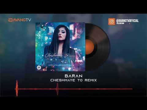 Baran - Cheshmaye To Remix (Клипхои Эрони 2020)