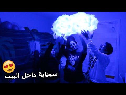 عصابة بدر Badr_Family