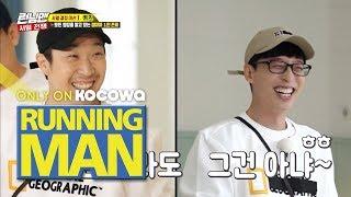 """Yoo Jae Suk """"That's why you're smaller than me"""" [Running Man Ep 423]"""