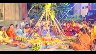 Mahima Ba Agam Apar Bhojpuri Chhath Songs [Full HD Song] I Kaanch Hi Baans Ke Bahangiya - Download this Video in MP3, M4A, WEBM, MP4, 3GP