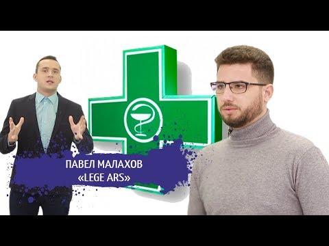 АПТЕЧНЫЙ БИЗНЕС / ОТКРЫТЬ АПТЕКУ / #STARTUPUA