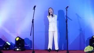 Данэлия Тулешова - Rise Up/ Andra Day cover/ открытие Национальной премии Народный Любимец 2017