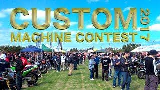 沖縄イベントカスタムマシンコンテスト2017/CUSTOMMACHINECONTEST2017カスタムバイク