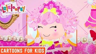 Lalaloopsy - Special Tiara | Lalaloopsy Webisode Compilation | Full Episode | Cartoons For Kids