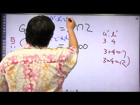 酒井のどすこい!センター数学IA #068 第12講 第6問