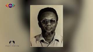 Footprints With Former Vice Chancellor Of UG, Prof Akilagpa Sawyerr | Citi Tube