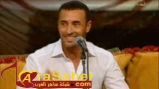 اغاني طرب MP3 جلسة كاظم الساهر ومحمد عبده 2008- الجزء3 مـوال+ هانت عليك تحميل MP3