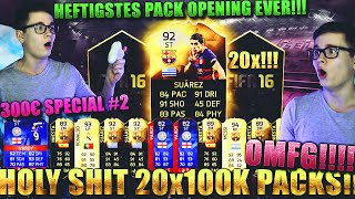 FIFA 16 PACK OPENING DEUTSCH  FIFA 16 ULTIMATE TEAM  OMG 20x100K PACKS HOLY SHIT 300€ SPECIAL