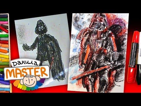 Как нарисовать Дарта Вейдера   How to Draw a Darth Vader   Данила Мастер