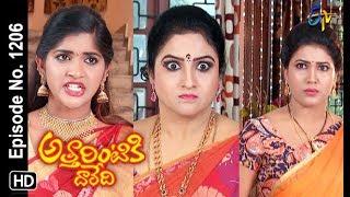 Attarintiki Daredi | 15th September 2018 | Full Episode No 1206 | ETV Telugu