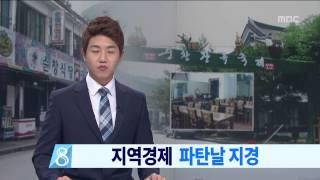 2015년 06월 23일 방송 전체 영상