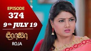 ROJA Serial   Episode 374   9th July 2019   Priyanka   SibbuSuryan   SunTV Serial   Saregama TVShows