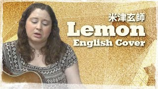 米津玄師 / Lemon (English Cover)