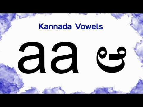 Download Kannada Alphabets With Words Video 3GP Mp4 FLV HD Mp3