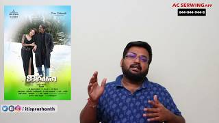 Junga review by Prashanth