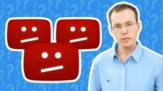 Массовая блокировка каналов на YouTube  Как уберечь свой канал от бана?