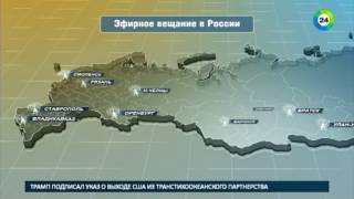 Новосибирск - третий мегаполис России и 60-й город вещания радио «МИР»