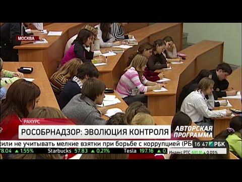 Как развивается российская система оценки качества образования?
