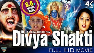 Divya Shakti (Trinetram) Hindi Dubbed Full Length Movie || Raasi, Sijju || Eagle Hindi Movies - Download this Video in MP3, M4A, WEBM, MP4, 3GP