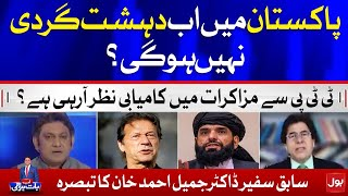 Do you see success in negotiations with TTP? | Ab Baat Hogi
