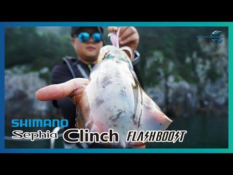 시마노 세피아 클린치 플래시부스트 무늬오징어 신...