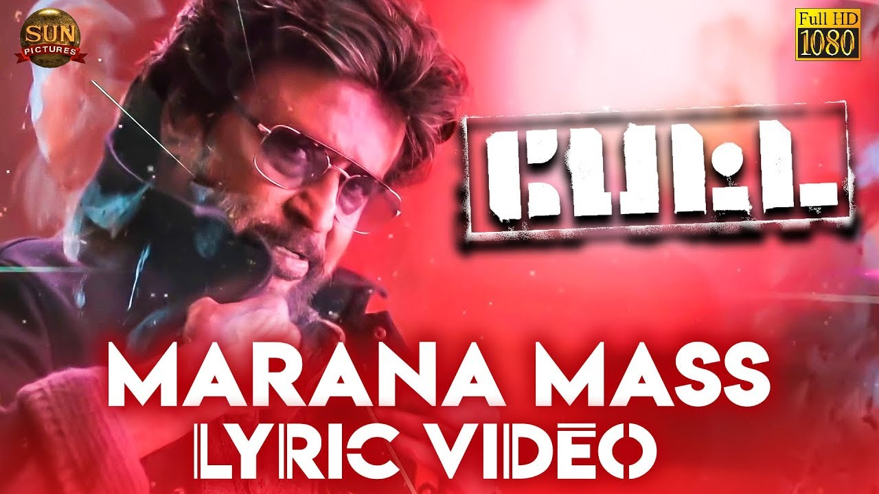 Marana Mass Lyric Video Review – Petta | Superstar Rajinikanth |  Karthik Subbaraj | Anirudh
