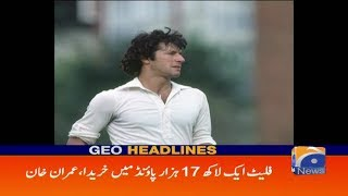 Geo Headlines - 10 AM 23-July-2017