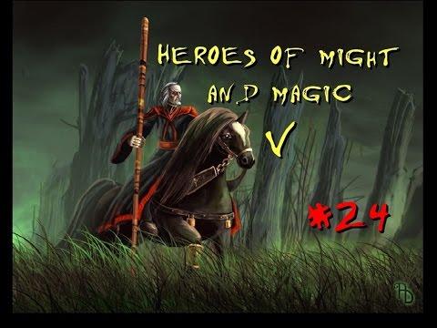 Герои меча и магии с драконами