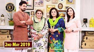 Good Morning Pakistan - Dr Bilquis Sheikh - Top Pakistani show