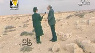 تحميل اغاني كانت أيام׃ نجوان أحمد تكشف أسرار مدينة ״ماريا״ الأثرية بالإسكندرية MP3