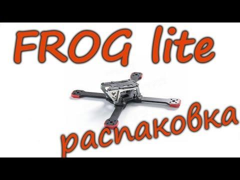 TransTEC FROG lite frame from Banggood - UNPACKING