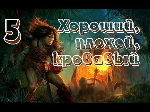 Код на герои меча и магии iii полное собрание