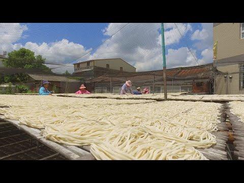 【文化資產時光機】《太子宮製麵》─109年「臺南覓」老店計畫─紀錄短片
