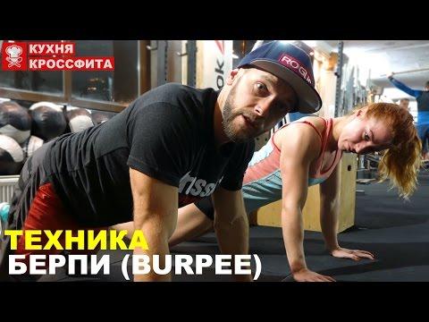 Упражнения для похудения живота верхняя часть