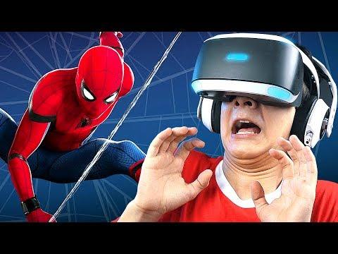 скачать игру симулятор паука человека