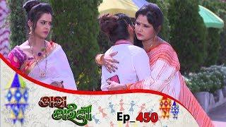Tara Tarini | Full Ep 450 | 13th Apr 2019 | Odia Serial – TarangTV