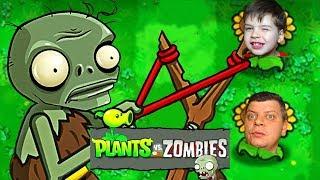 Зомби против растений/День на выживание/Финальные битвы/Зомби сошли с ума/Отбиваемся как можем