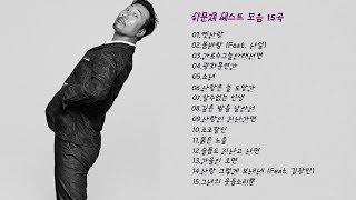 이문세  베스트 15곡