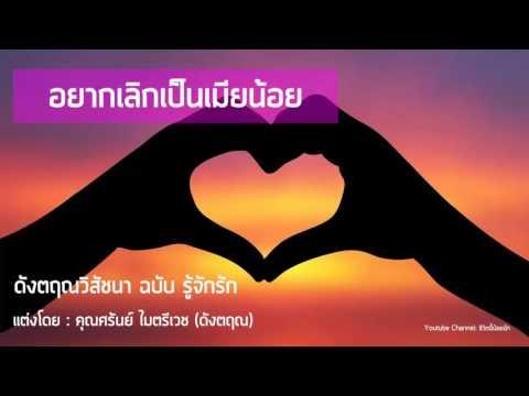พริกไทยดำเพื่อเพิ่มความแข็งแรง