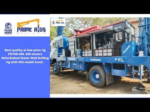 PDTHR 250 Refurbished Water Well Drilling Machine