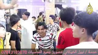 معزوفه عرس عماد علي 2019))رقص اله طحين