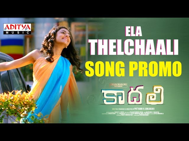 Ela Thelchaali Video Song Promo | Kaadhali Movie Songs  | Pooja Doshi, Sai Ronak