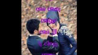 لا أنتي عليا هاينه - محمد حسن تحميل MP3