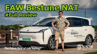 The FAW Bestune NAT Is A Purpose-built Electric Ride-hailing Car