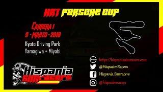 HRT Porsche Cup - 1/4 | Kyoto Driving Park